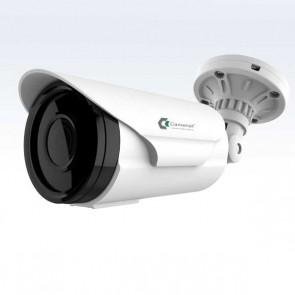 telecamera videosorveglianza ultra ahd